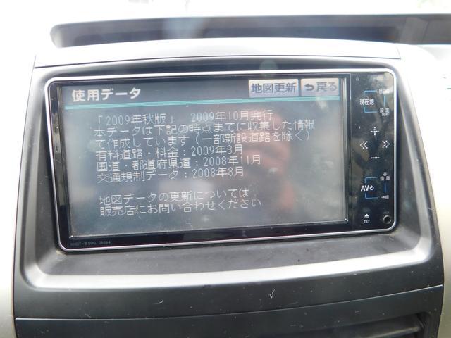 ZS 煌II 純正HDDナビ ワンセグ バックカメラ ETC スマートキー プッシュスタート 両側Pスラ(30枚目)