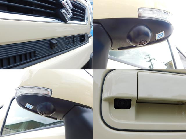ハイブリッドX 全方位モニター付き9インチナビ装着車 デカール ETC アイドリングストップ プッシュスタート 自社オリジナルマット&バイザー付き(16枚目)