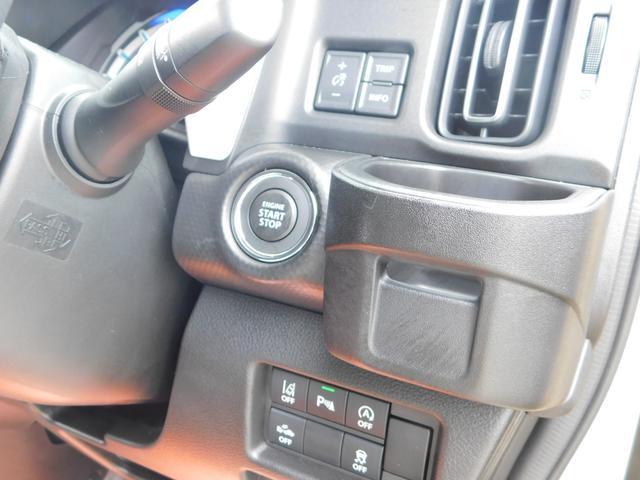 ハイブリッドX 全方位モニター付き9インチナビ装着車 デカール ETC アイドリングストップ プッシュスタート 自社オリジナルマット&バイザー付き(23枚目)