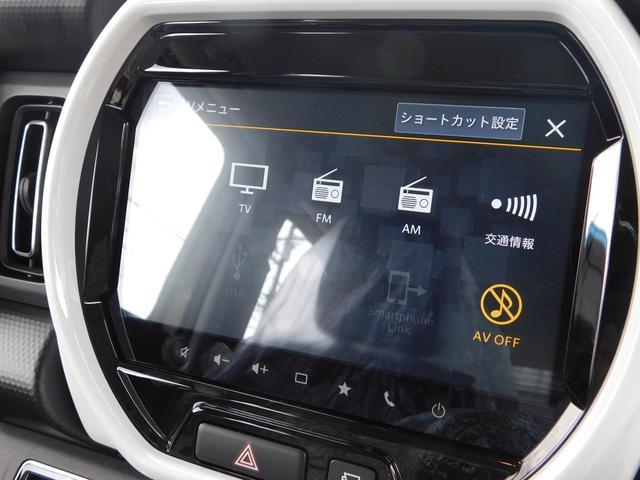 ハイブリッドX 全方位モニター付き9インチナビ装着車 デカール ETC アイドリングストップ プッシュスタート 自社オリジナルマット&バイザー付き(27枚目)
