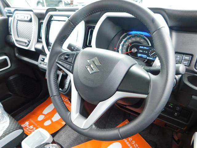 ハイブリッドX 全方位モニター付き9インチナビ装着車 デカール ETC アイドリングストップ プッシュスタート 自社オリジナルマット&バイザー付き(29枚目)