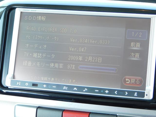 カスタムRS ターボ車 左リアパワースライド キーフリー 社外ナビ TV DVD再生 ブルートゥース 純正モモステアリング(23枚目)