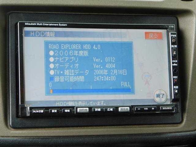 アクティブフィールドエディション 純正HDDナビ ETC キーレス 4WD 背面タイヤ 純正15インチアルミ(22枚目)