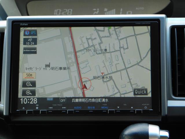 Z 9インチギャザズナビ バックカメラ キーフリー2個 両側パワースライドドア 社外アルミ(12枚目)