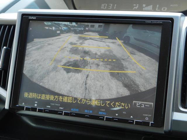 Z 9インチギャザズナビ バックカメラ キーフリー2個 両側パワースライドドア 社外アルミ(13枚目)