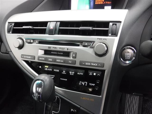 レクサス RX RX270 ヒョウジュン