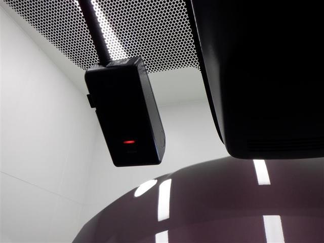 Sスタイルブラック フルセグSDナビ バックカメラ ETC(9枚目)