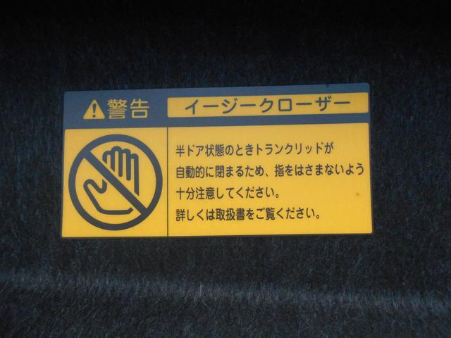 「トヨタ」「クラウン」「セダン」「大阪府」の中古車25