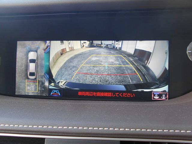 LS500h バージョンL ワンオーナー 純正メーカーナビ フルセグTV 走行中OK パノラミックビューモニター デジタルインナーミラー ヘッドアップディスプレイ ムーンルーフ ホワイトセミアニリンレザーシート 3眼LEDヘッド(10枚目)