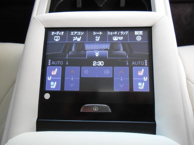 LS500h バージョンL ワンオーナー 純正メーカーナビ フルセグTV 走行中OK パノラミックビューモニター デジタルインナーミラー ヘッドアップディスプレイ ムーンルーフ ホワイトセミアニリンレザーシート 3眼LEDヘッド(17枚目)