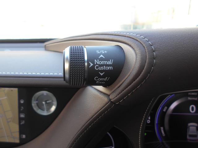 LS500h バージョンL ワンオーナー 純正メーカーナビ フルセグTV 走行中OK パノラミックビューモニター デジタルインナーミラー ヘッドアップディスプレイ ムーンルーフ ホワイトセミアニリンレザーシート 3眼LEDヘッド(25枚目)