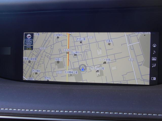 LS500h バージョンL ワンオーナー 純正メーカーナビ フルセグTV 走行中OK パノラミックビューモニター デジタルインナーミラー ヘッドアップディスプレイ ムーンルーフ ホワイトセミアニリンレザーシート 3眼LEDヘッド(27枚目)