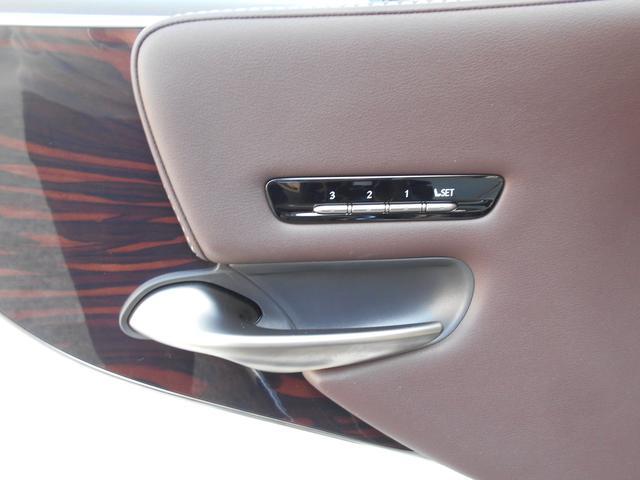LS500h バージョンL ワンオーナー 純正メーカーナビ フルセグTV 走行中OK パノラミックビューモニター デジタルインナーミラー ヘッドアップディスプレイ ムーンルーフ ホワイトセミアニリンレザーシート 3眼LEDヘッド(47枚目)