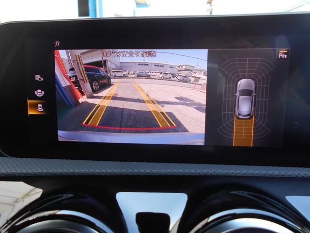 A200d AMGライン 登録済未使用車 AMGライン レーダーセーフティパッケージ ナビゲーションパッケージ メタリックペイント フロントドライブレコーダー ETC(12枚目)