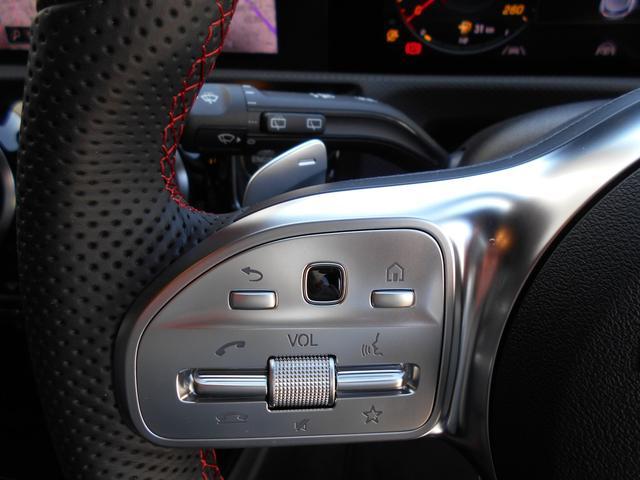 A200d AMGライン 登録済未使用車 AMGライン レーダーセーフティパッケージ ナビゲーションパッケージ メタリックペイント フロントドライブレコーダー ETC(21枚目)