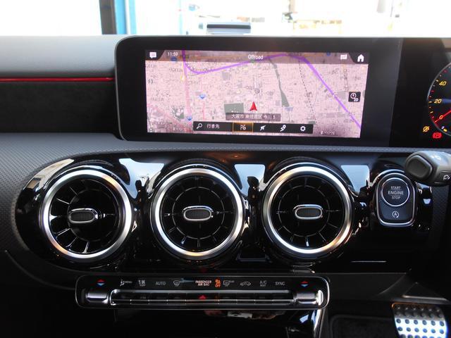 A200d AMGライン 登録済未使用車 AMGライン レーダーセーフティパッケージ ナビゲーションパッケージ メタリックペイント フロントドライブレコーダー ETC(23枚目)