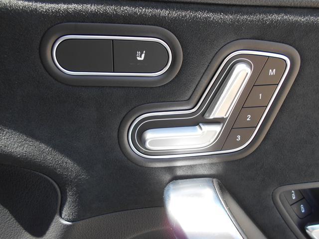 A200d AMGライン 登録済未使用車 AMGライン レーダーセーフティパッケージ ナビゲーションパッケージ メタリックペイント フロントドライブレコーダー ETC(38枚目)