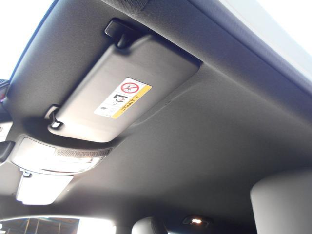 A200d AMGライン 登録済未使用車 AMGライン レーダーセーフティパッケージ ナビゲーションパッケージ メタリックペイント フロントドライブレコーダー ETC(44枚目)