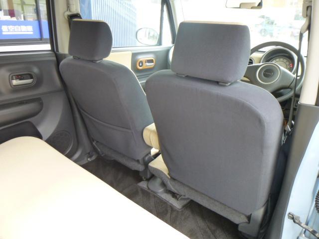 後ろの座席