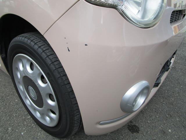 「ダイハツ」「ミラココア」「軽自動車」「兵庫県」の中古車47