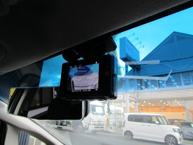 Fパッケージ メモリーナビ ワンセグTV ブルートゥース DVD再生 バックカメラ ETC ドライブレコーダー(36枚目)