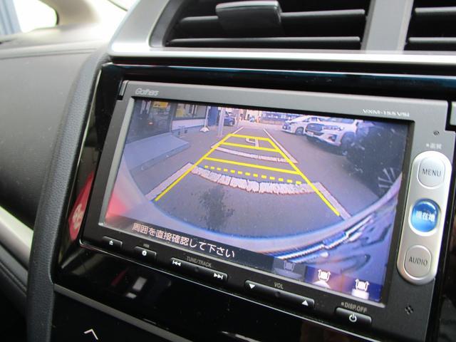 Fパッケージ メモリーナビ ワンセグTV ブルートゥース DVD再生 バックカメラ ETC ドライブレコーダー(70枚目)