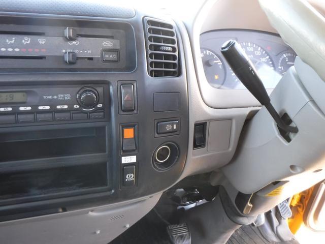 日野 デュトロ コンクリートミキサー車 4.08t 新明和 ABS