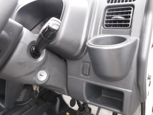 冷蔵冷凍車 中温 -5℃ AT スライドドア 観音扉(18枚目)