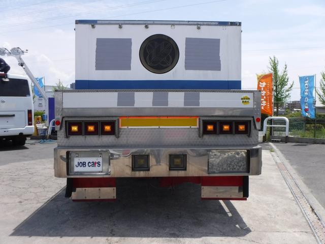 「その他」「スーパーグレート」「トラック」「大阪府」の中古車7