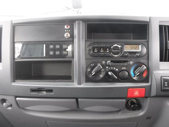 冷凍冷蔵車 低温 -30℃設定 1.5t スムーサー(15枚目)
