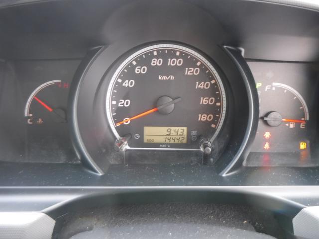 冷蔵冷凍車 1t 中温 -7℃設定 左スライドドア AT(22枚目)