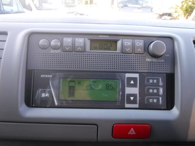 冷蔵冷凍車 1t 中温 -7℃設定 左スライドドア AT(23枚目)