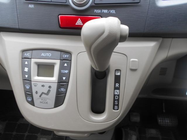 「スバル」「ステラ」「コンパクトカー」「大阪府」の中古車11