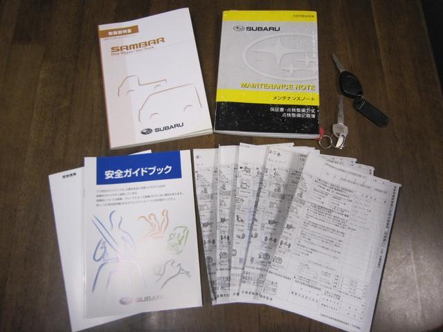トランスポーターキャリア キーレス PW AT 記録簿有(20枚目)