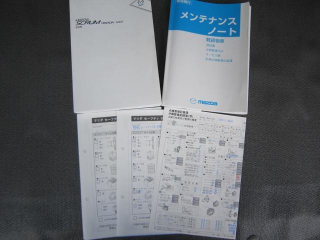 PA ハイルーフ ETC 集中ドアロック ドアバイザー付(20枚目)