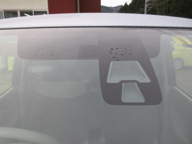 「三菱」「eKワゴン」「コンパクトカー」「兵庫県」の中古車24