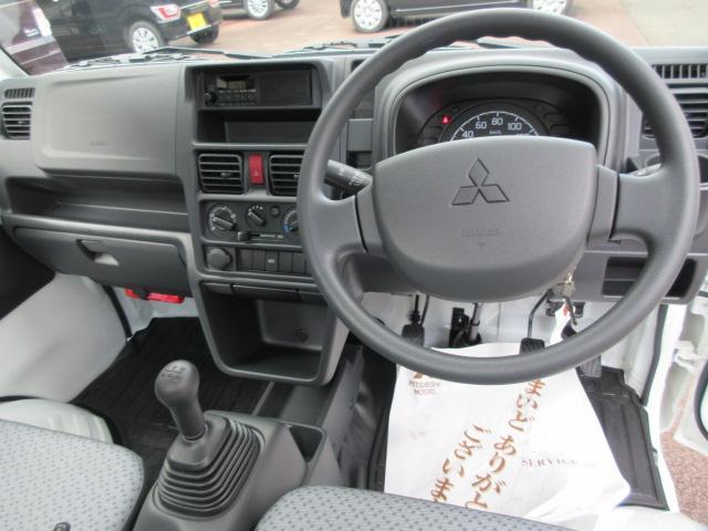 「三菱」「ミニキャブトラック」「トラック」「兵庫県」の中古車15