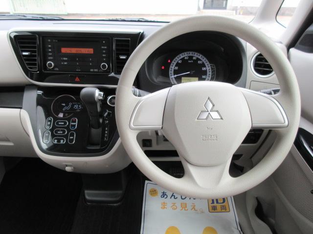「三菱」「eKスペース」「コンパクトカー」「兵庫県」の中古車16