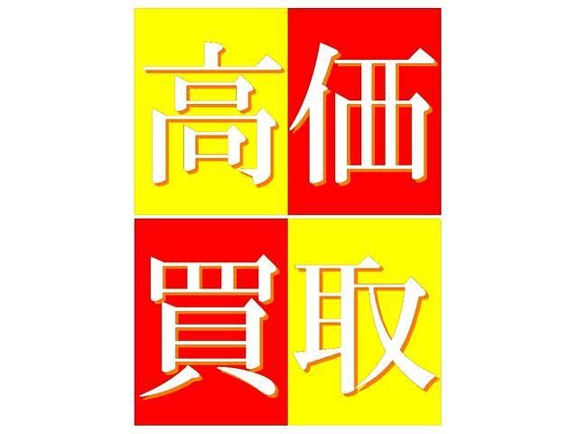 2トン/ジャストロー/小型貨物/ディーゼル/AT/ETC/(2枚目)