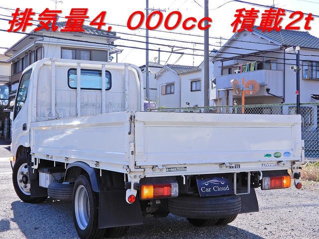 2トン/ジャストロー/小型貨物/ディーゼル/AT/ETC/(14枚目)
