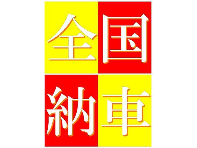 G/5AMT/T燃費/特殊AT/PW/WエアB/HR/鑑定済(24枚目)