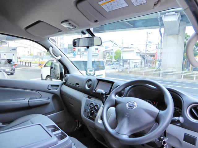 「日産」「NV350キャラバン」「その他」「兵庫県」の中古車23