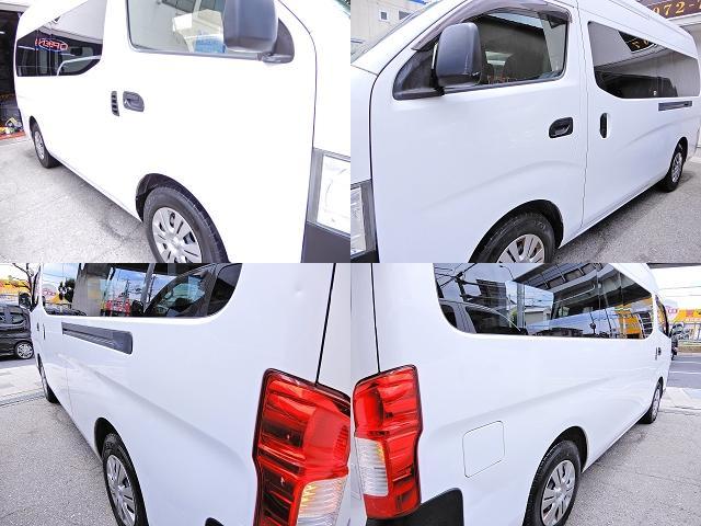 「日産」「NV350キャラバン」「その他」「兵庫県」の中古車34
