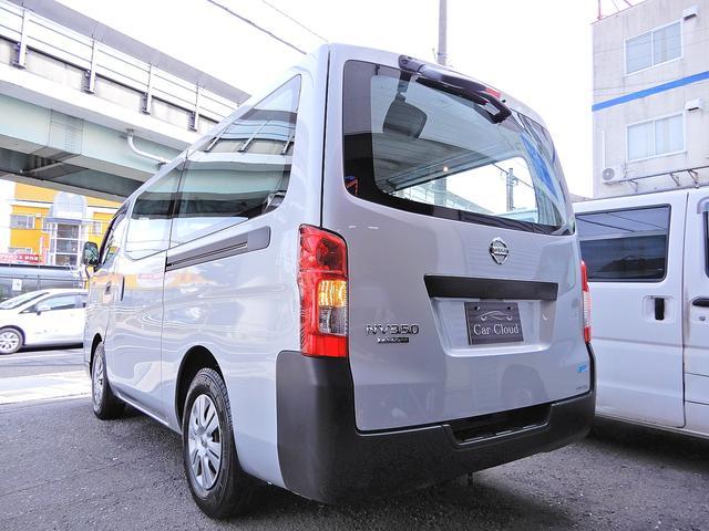 「日産」「NV350キャラバン」「その他」「兵庫県」の中古車5