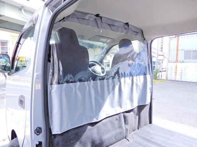 「日産」「NV350キャラバン」「その他」「兵庫県」の中古車13