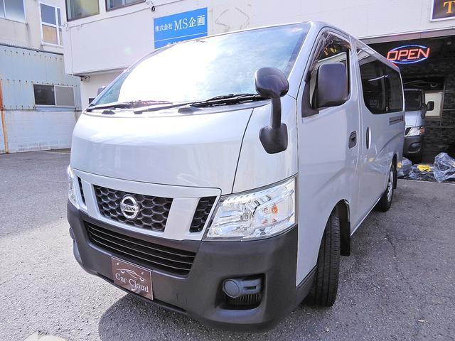 「日産」「NV350キャラバン」「その他」「兵庫県」の中古車26