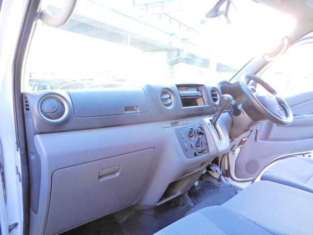 ロングDX H27年12月登録車 両側スライド5D Tチェーン キーレス ETC オートマAT 乗車定員3人乗り 荷台純正木板 小型貨物4ナンバー 内外装荷台クリーニング済み(19枚目)