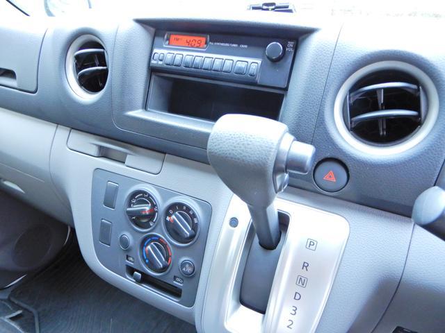 ロングDXターボ ディーゼル軽油車 グー鑑定済み 法人ワンオーナー 点検整備記録 両側スライド5D 外装ポリッシャー磨き済 内装荷台クリーニング済 タイミングチェーン式 キーレス ETC(13枚目)