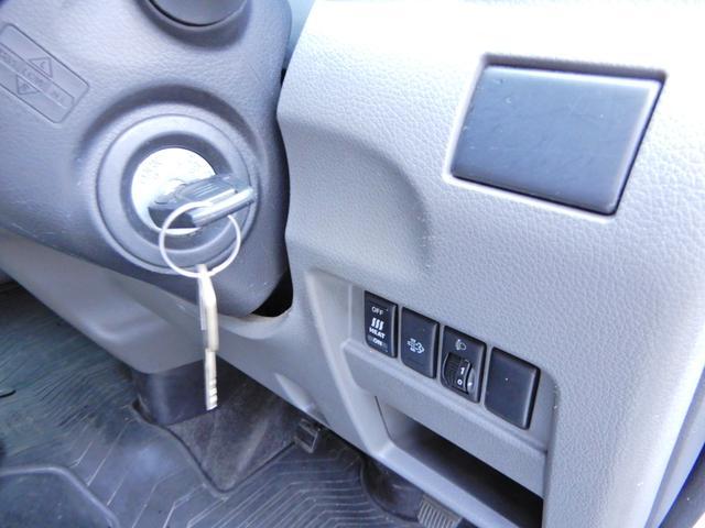 ロングDXターボ ディーゼル軽油車 グー鑑定済み 法人ワンオーナー 点検整備記録 両側スライド5D 外装ポリッシャー磨き済 内装荷台クリーニング済 タイミングチェーン式 キーレス ETC(17枚目)