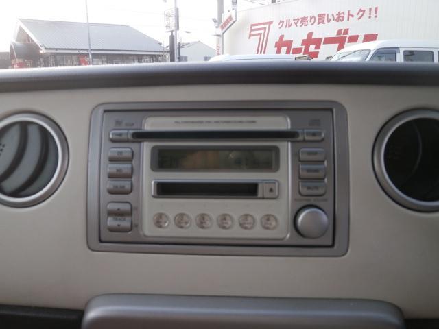 X 純正CD MD 純正アルミ ユーザー買取車(10枚目)